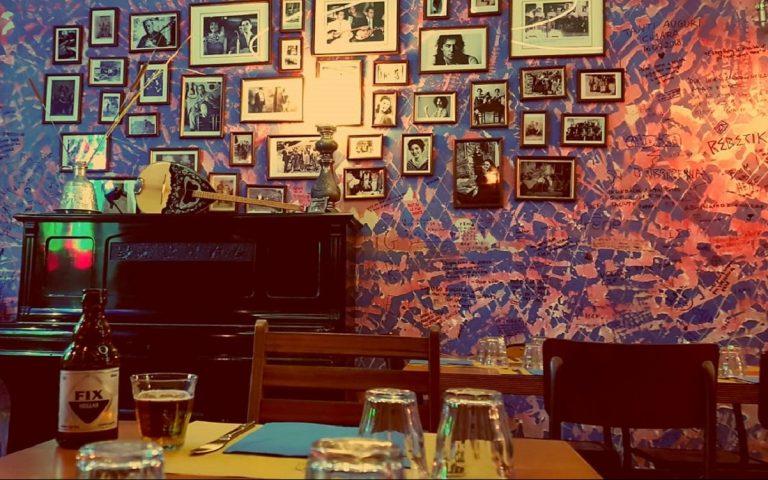 taverna greco rebetiko menu