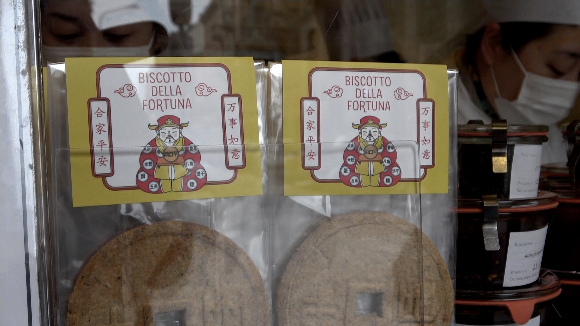 Biscotto della fortuna, Ravioleria di Sarpi