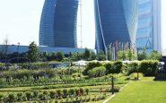 Gardens of City Life