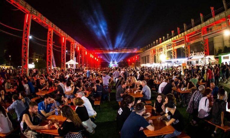 Eventi Milano Carroponte